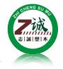 西安志诚塑木园林设施亚虎国际在线娱乐