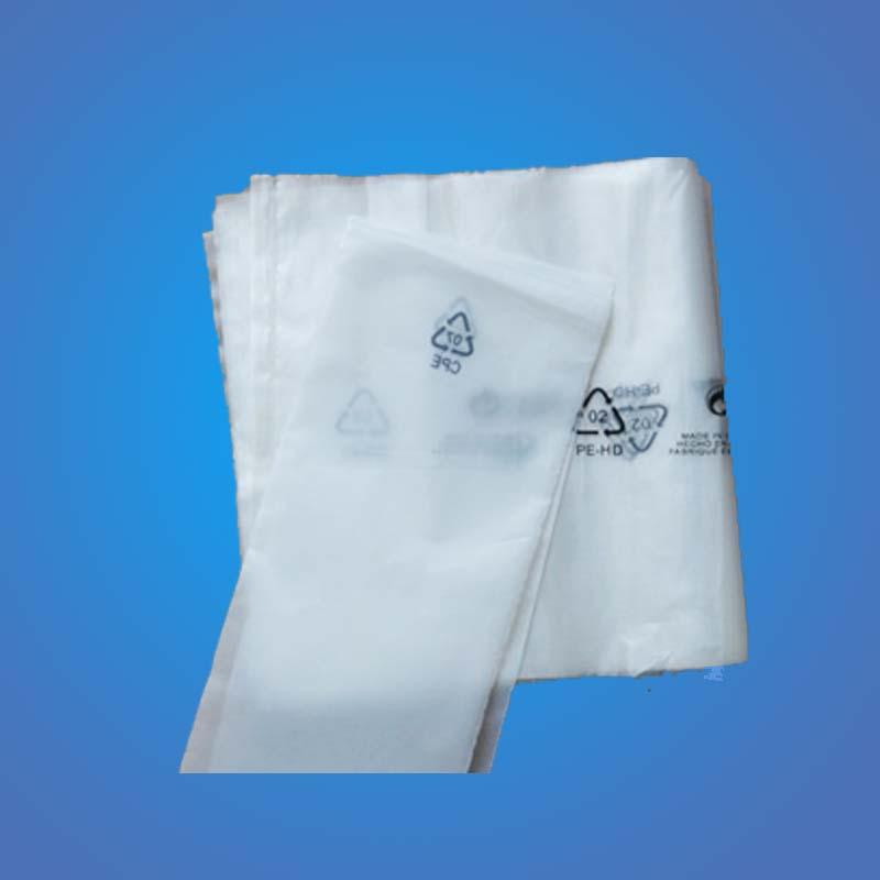 [供应]低价清库存 无线键鼠包装塑料袋 可定做