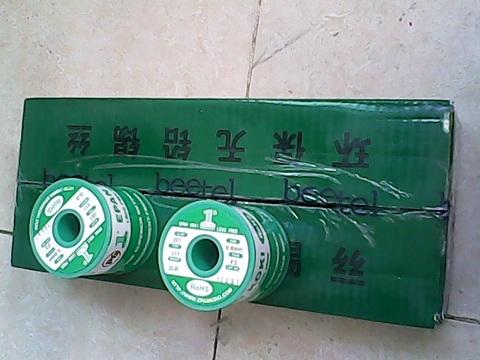 黄江哪里回收锡条/锡线回收多少一公斤