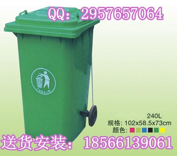 供应环卫垃圾桶垃圾桶造价是多少垃圾桶品牌美观实用