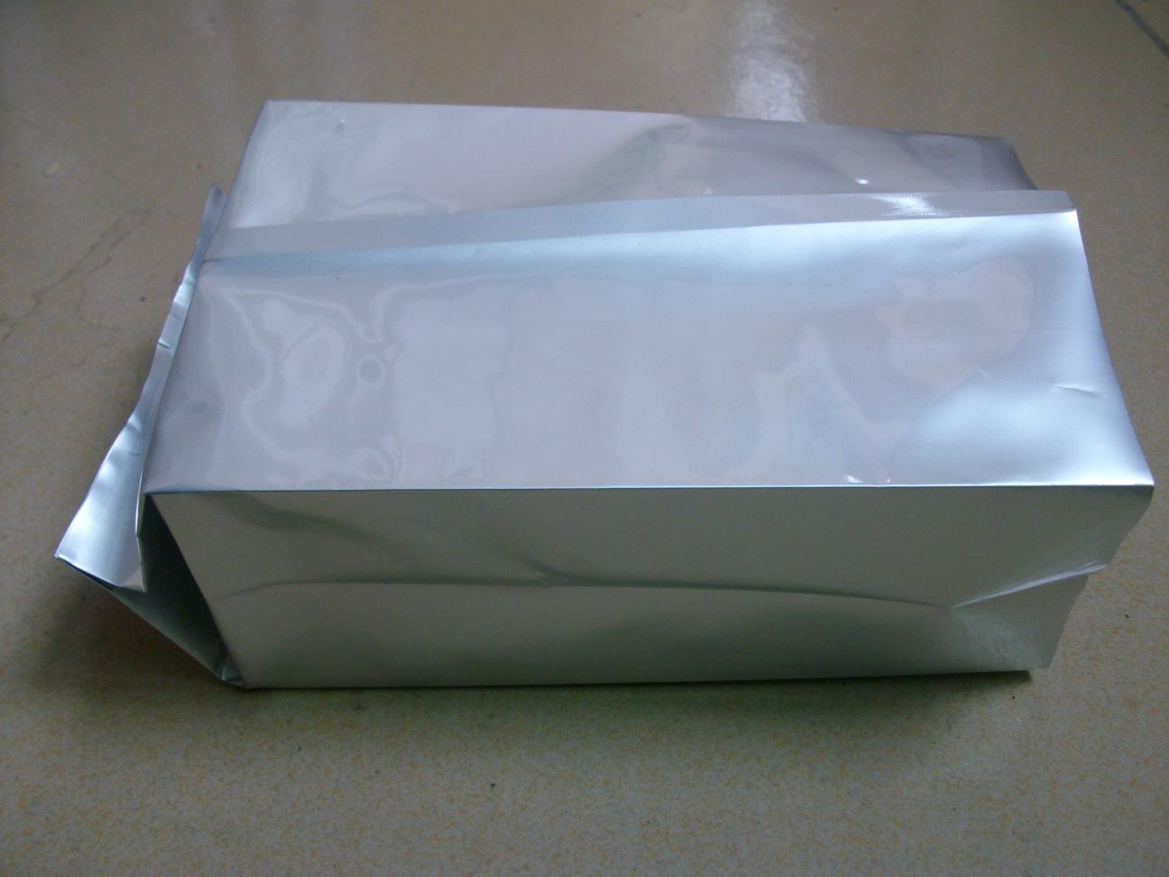 铝箔打包盒