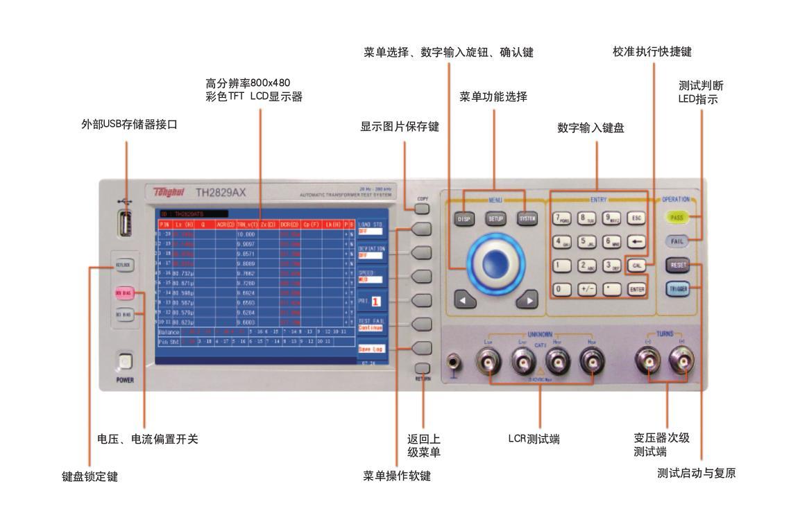 7次/秒(370ms)  等效电路 串联,并联  量程方式 自动,保持  触发方式