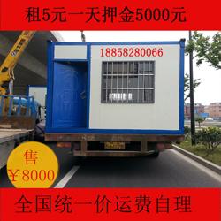 杭州住人集装箱房屋长6米宽3米送货上门货到付款