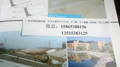六盘水排水板厂家代理商15865388156