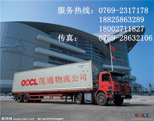 东莞到青岛物流公司专线高清图片 高清大图