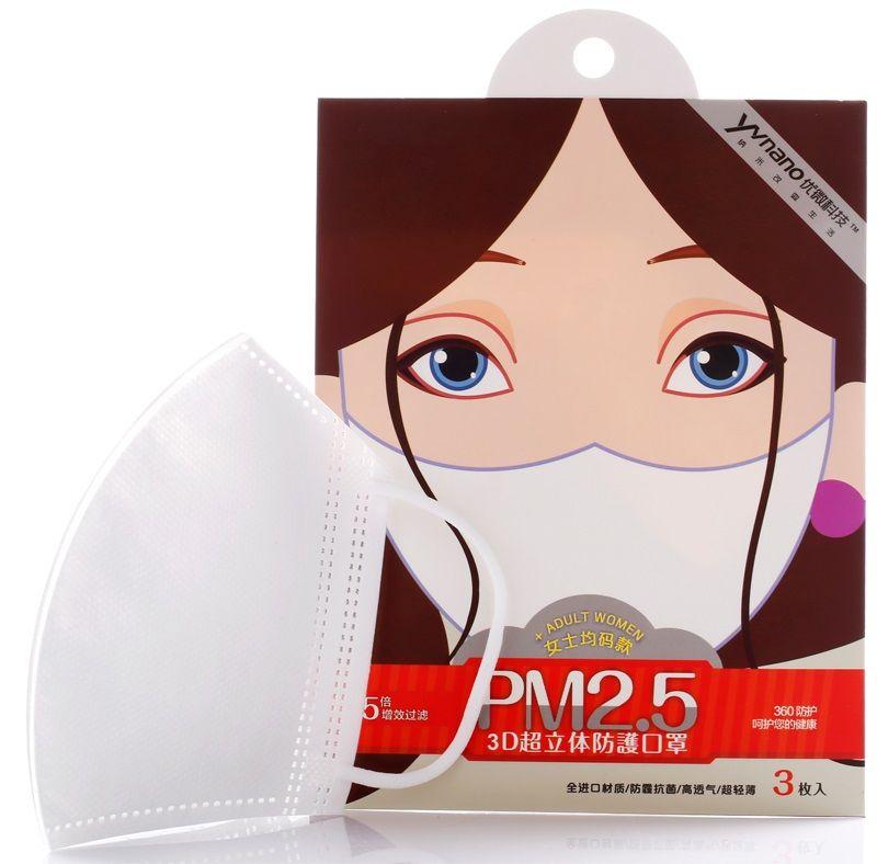 3d超立体一次性防雾霾防粉尘防花粉防汽车尾气pm2.5口罩女士款