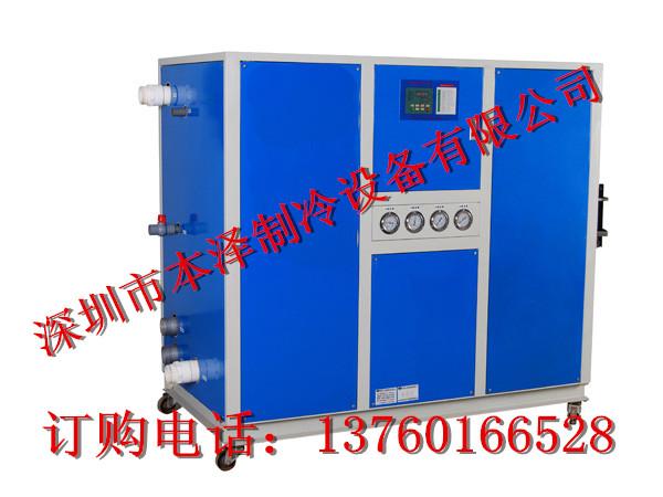水冷工业冷水机 - 深圳市本泽制冷设备有限公司