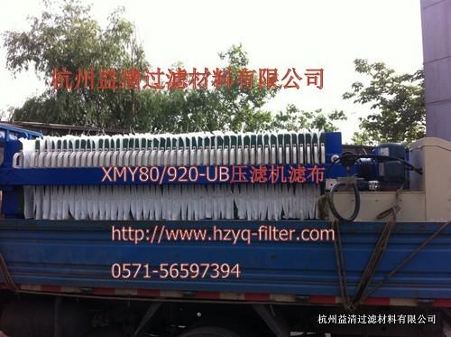 建筑工地打桩机污泥脱水机滤布型号最新报价