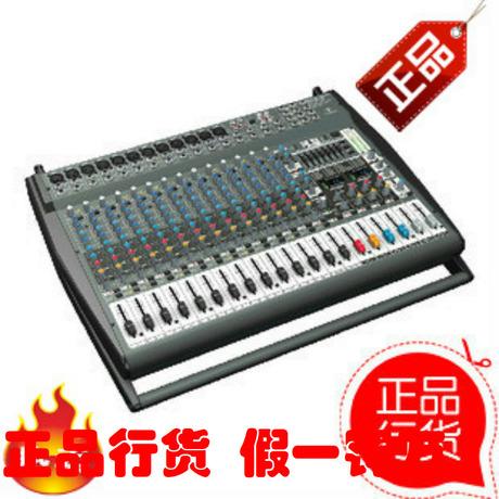 pmp6000 带功放调音台