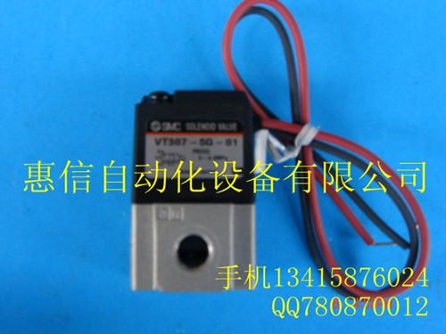 浙江厂价销售日本smc电磁阀vt307-5g-01,vt307-4g-01
