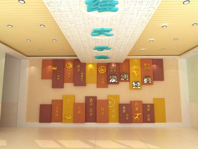国学特色大厅设计高清大图