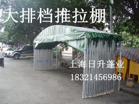 户外大排档帐篷,雨棚,遮阳篷,夜排档彩棚,伸缩棚,活动蓬,推拉