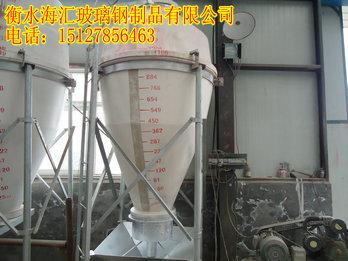 自动上料玻璃钢饲料塔/玻璃钢饲料塔