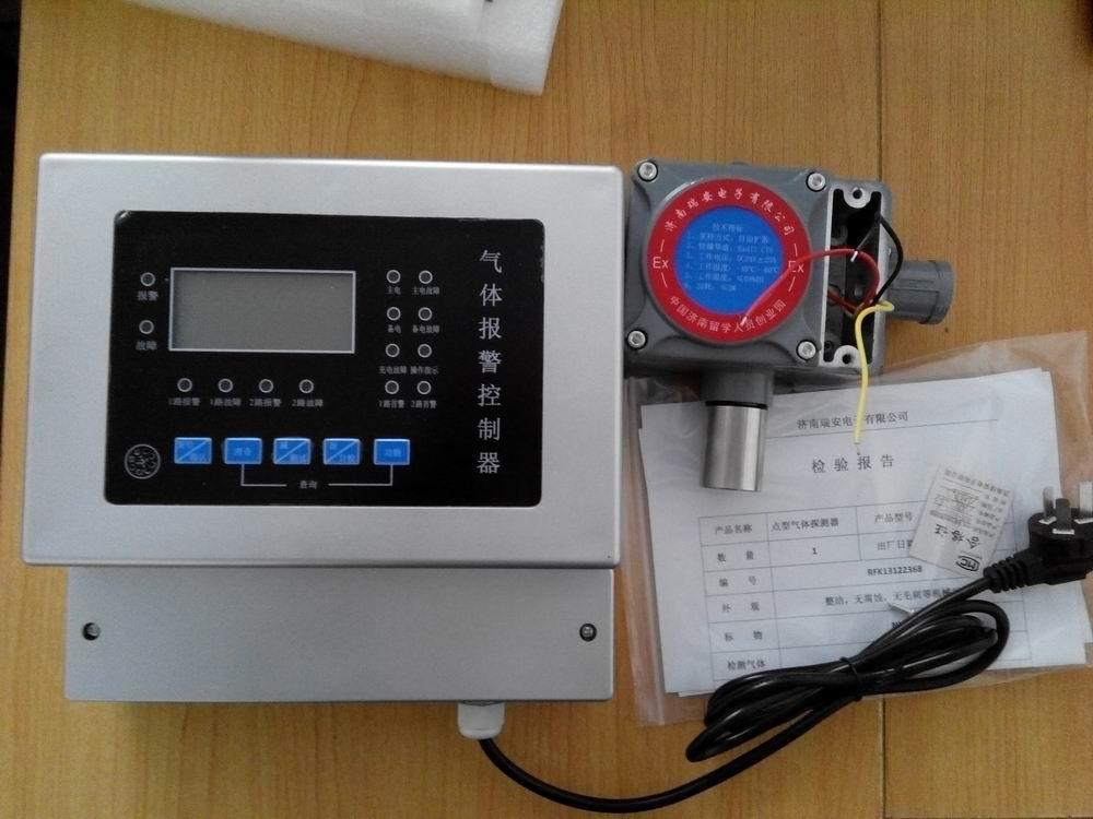 酒精报警器产品概述 济南瑞安厂家直接供应RBT-6000-F/A酒精报警器,又名乙醇浓度报警器,我公司生产的报警器价格低,质量有保证,24小时实时监测,能有效的预防氢气泄漏引起的爆炸性事故的发生;RBT-6000-F/A气体探测器是一种无显示、数字信号输出的可燃、气体防爆型探测器,LEL显示,每只气体探测器,只针对一种气体检测。 RBT-6000-F/A型酒精报警器在工业酒精泄漏检测报警装置中,是工业用酒精气体安全检测仪器。它可以固定安装在有被测酒精储藏罐、储藏室等场所。起到现场监测的作用,若监测位置有酒