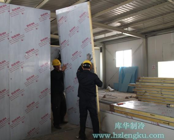 小型活动冷库安装-大型冷库安装-冷库安装价格