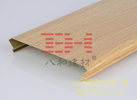 【条形铝扣板】基本说明 C型密拼条形扣板由进口专用烤漆龙骨、简单易于维护保养的铝合金条板组成,铝板分针孔型和针孔带吸音纸型,并提供诸多标准颜色系列,能构组合成平整密闭式结构,便于清洁;多模数板宽可任意组合;其简单灵活的组合可为现代建筑提供更多的设计构思。 【条形铝扣板】参数规格 C100 C150 C200 C300 厚度:0.