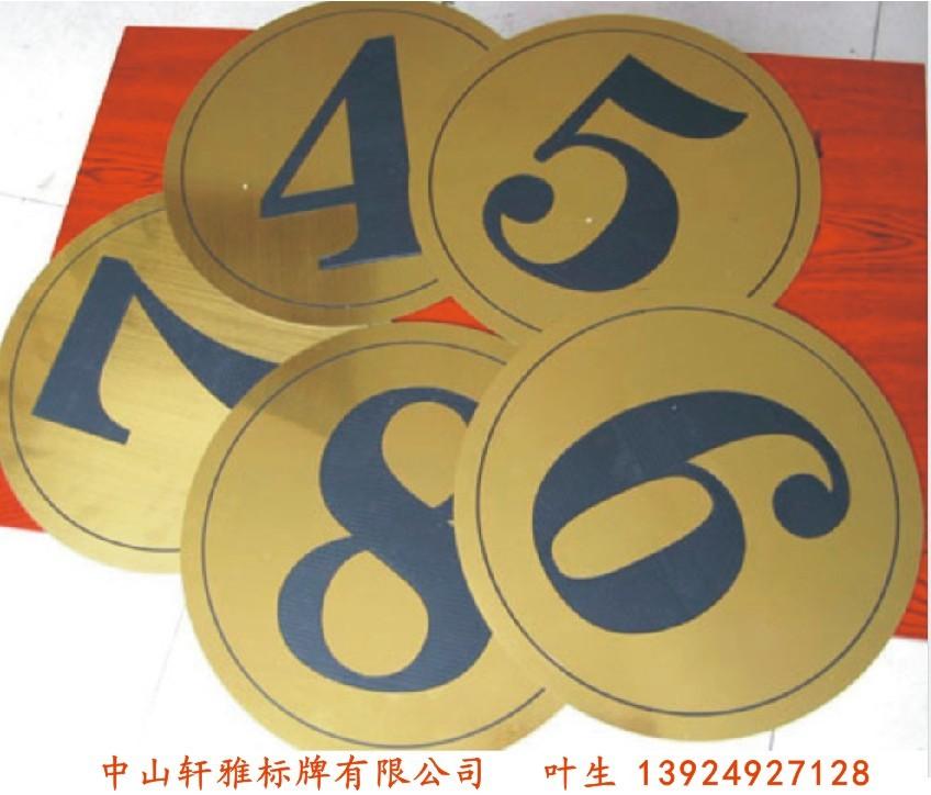 中山/中山双色雕刻板标牌中山模具标牌中山家具标牌产品大图