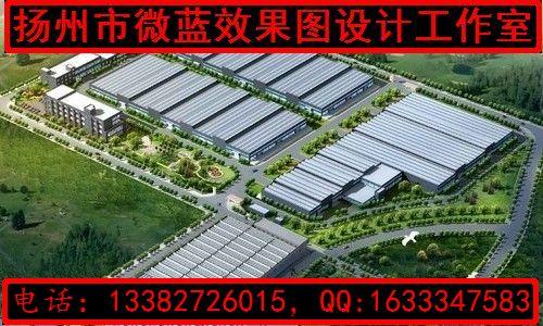 [供应]钢结构厂房效果图,厂房效果图设计公司,工业厂房效果图设计