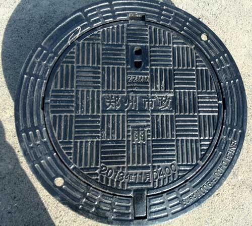 环保井盖设计手绘图
