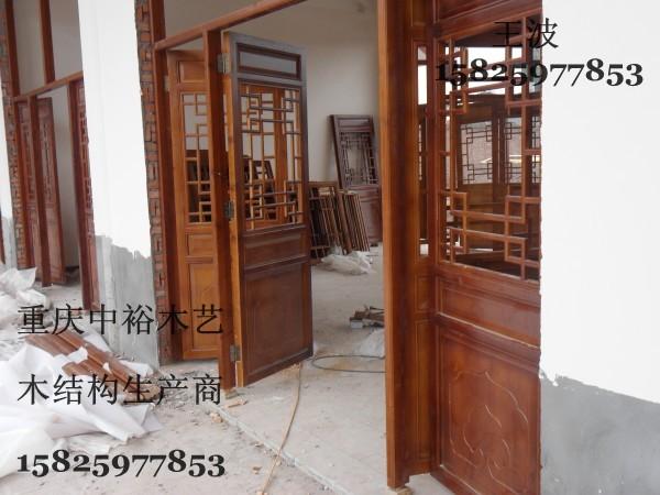 重庆仿古花窗,重庆中式门窗