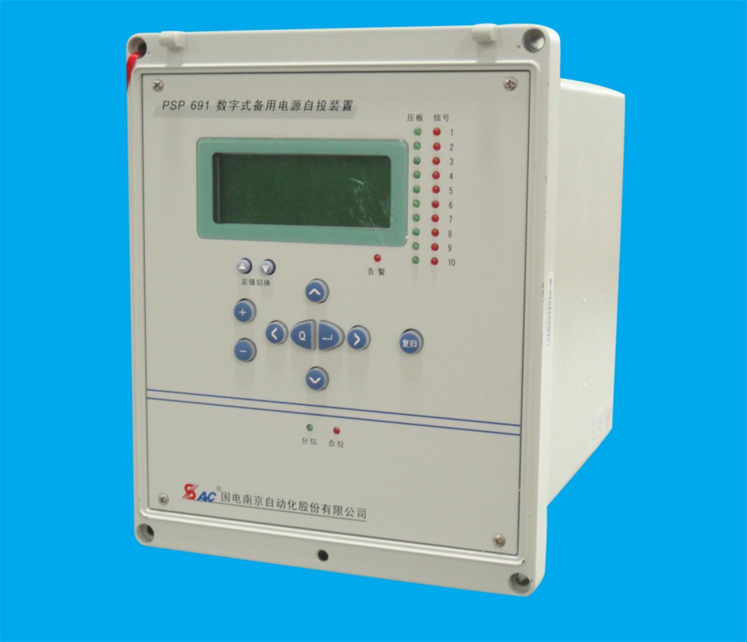 10kv电容器保护