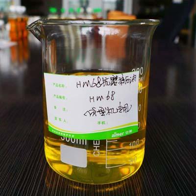 能源 润滑油(脂)