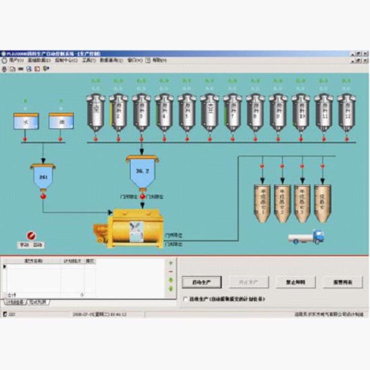 pld2008配料称重自动控制系统