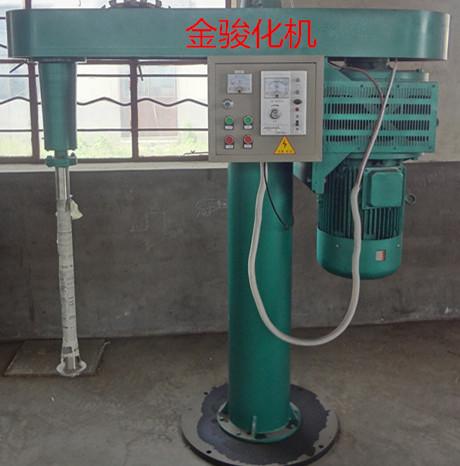供应优质升降式高速分散机