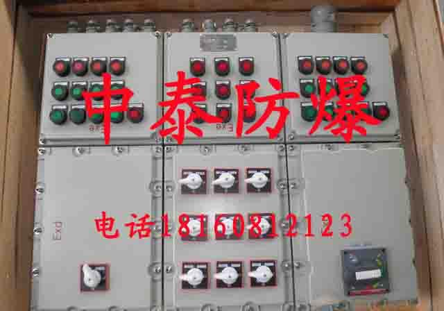 380v灯具接线