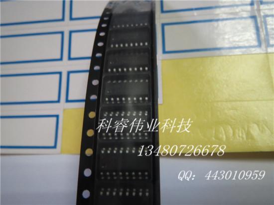【cd2399f】cd音频数字混响电路处理器产品大图