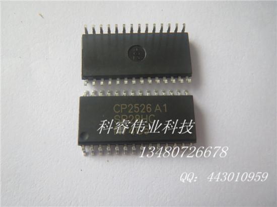 封装sop28产品