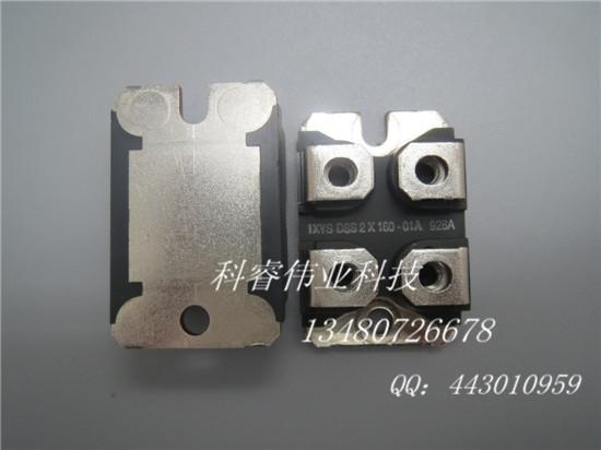 产品库 电子元器件 集成电路 >> dss2x160-01a 肖特基二极管 整流器