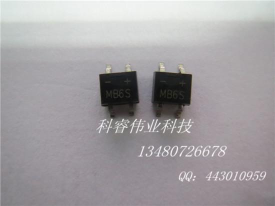 mb6s桥式整流器 mb6s价格 mb6s图片 mb6s资料产品大图