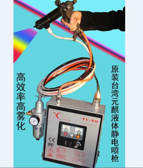 台湾YUAN CHI元麒YC-90静电喷漆枪,喷枪嘴分为:1.白铁喷嘴 口径:22mm ;2.塑钢圆喷嘴 口径:12mm ;3.伞型喷嘴 口径:3mm 。专利号产品,耐磨损高雾化;适合各类式高品质喷涂要求。深圳市联宏达科技有限公司。在线QQ热线:657242015电话0755-36648861郑东宸15817353565 元麒静电喷枪嘴 YC90台湾元麒静电喷枪嘴分为:1.