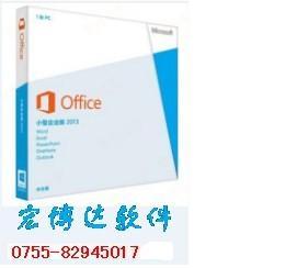 供应正版office2013企业版价格产品图片高清大