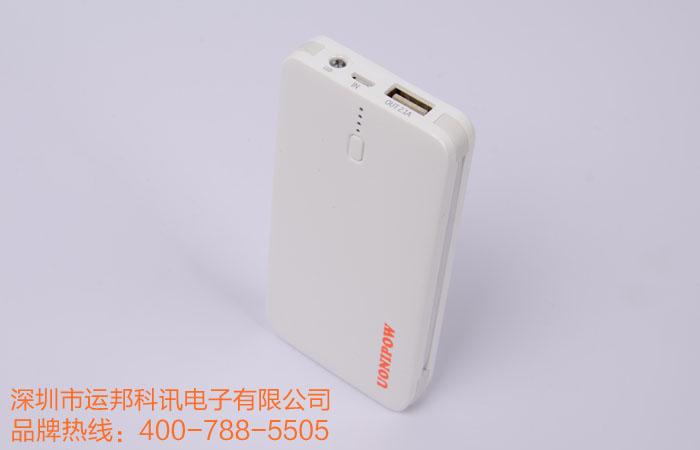 """生产的移动电源,手机充电宝,车载充电器,iphone充电器——""""中国平安"""