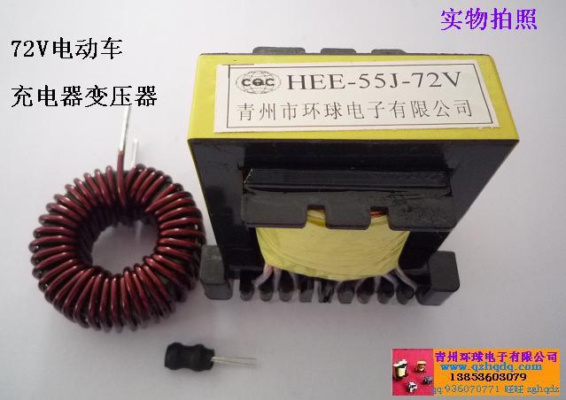 生产ee55电动汽车充电器