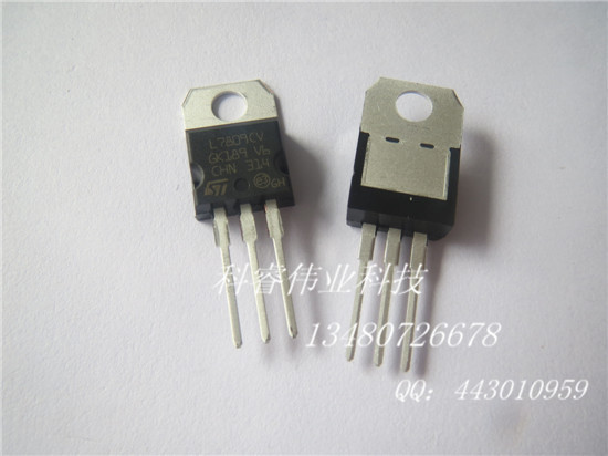 l7809cv线性稳压器,l7809cv-dg 价格 图片 中文资料