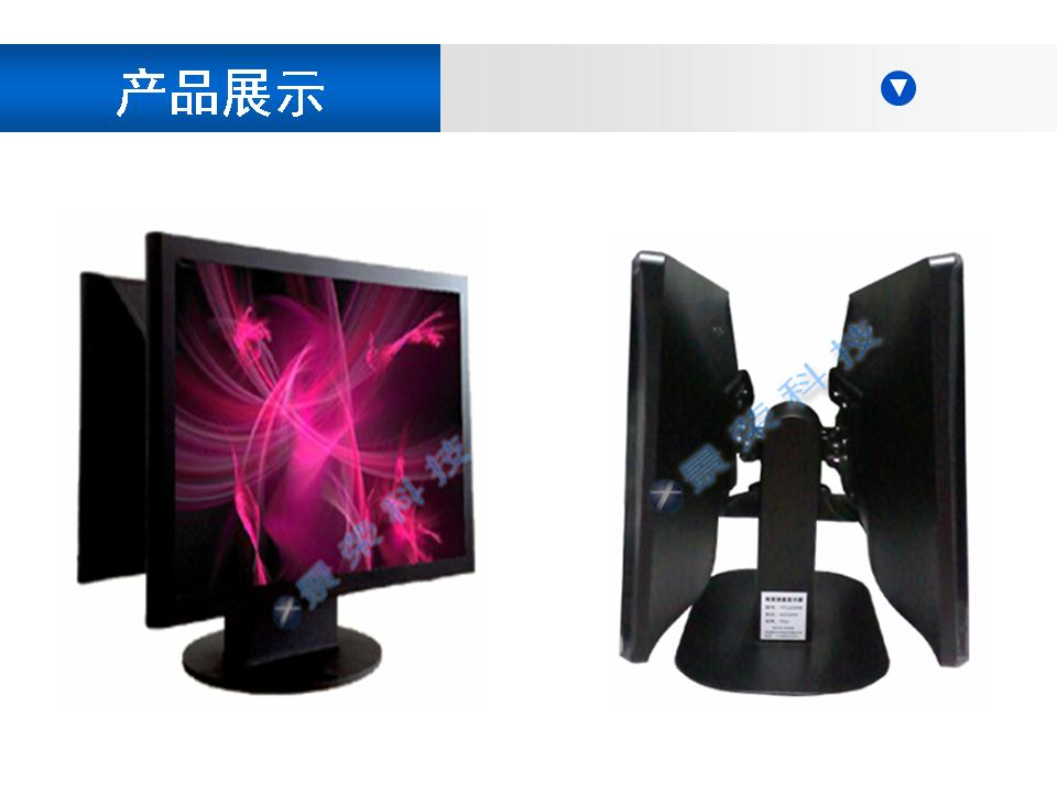 双屏液晶显示器高清图片 高清大图
