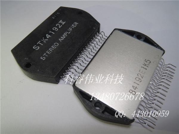 供应stk4192ii 音频放大器ic