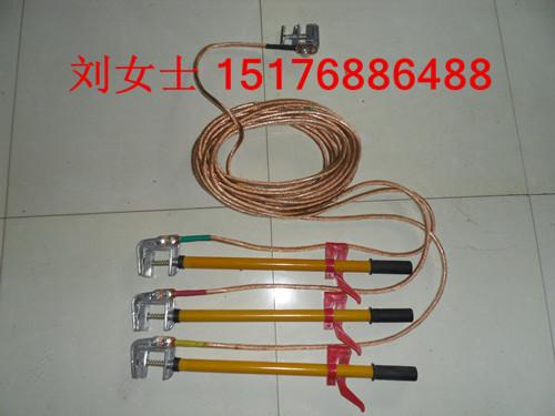 室内接地线 国家电网接地线标准配置