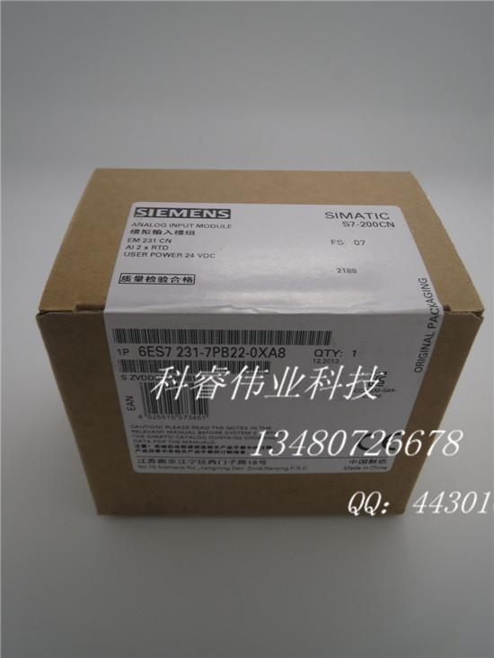 继电器输出   6es7 214-2ad23-0xb8
