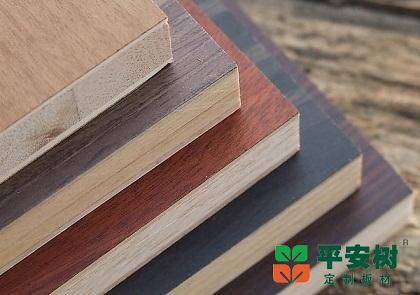 供应平安树无甲醛生态免漆板松木集成材厂家直销木门