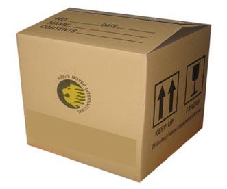 纸箱礼品盒的折法步骤图解