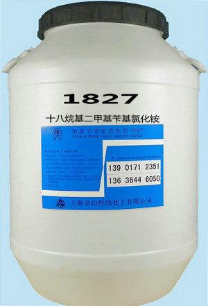 十八烷基二甲基苄基氯化铵(1827阳离子表面活性剂)