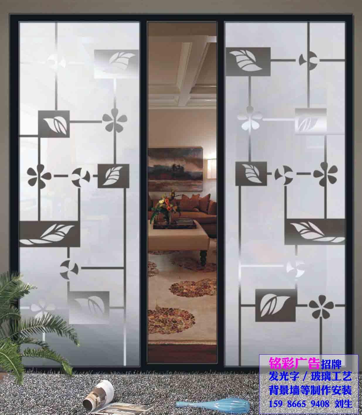 玻璃门高清大图,本图片由铭彩广告公司提供.