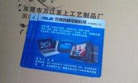 深圳鼠标垫厂家|深圳广告鼠标垫