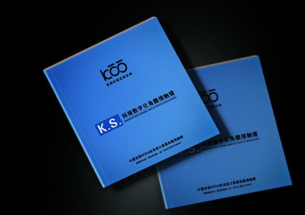 产品样本设计,企业画册设计,公司样本制作,样本印刷