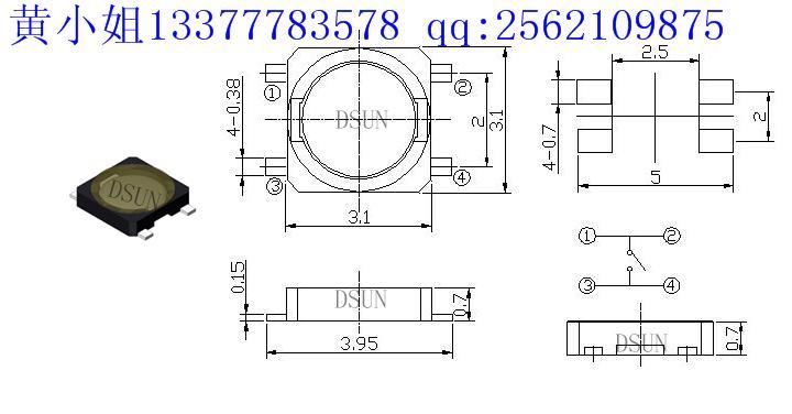 电子炉盘旋钮结构图