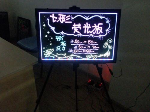 led荧光手写板高清大图